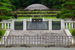 Empress Kojun`s tomb, Hachioji, Japan Royalty Free Stock Photo