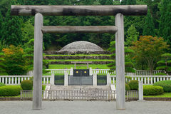 Empress Kojun`s tomb, Hachioji, Japan Stock Photo