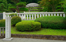 Empress Kojun`s tomb, Hachioji, Japan Stock Photos
