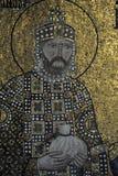 Empress Zoe mosaics, Hagia Sophia, Istanbul Royalty Free Stock Image