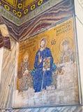 Empress Zoe mosaics Royalty Free Stock Photos