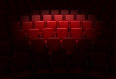 Empty auditorium. Empty theater auditorium or cinema vector illustration