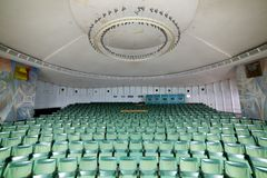 Empty auditorium conference hall, cinema hall, concert hall wi Royalty Free Stock Photography