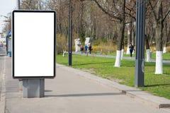 Empty billboard or lightbox on city street Stock Image