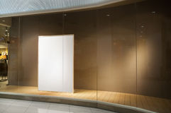 Empty blank billboard in shopping mall Royalty Free Stock Photography