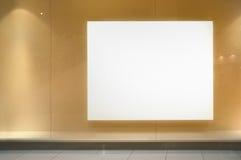 Empty blank billboard in shopping mall Royalty Free Stock Photo
