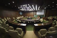 Empty board hall. Royalty Free Stock Photo