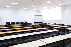 Empty boardroom Stock Image