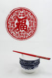 An empty bowl and chopsticks Royalty Free Stock Image
