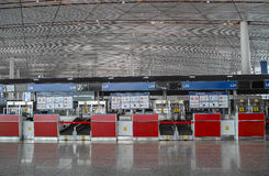 Empty check-in cabinet. In Beijing Capital Airport Stock Image