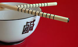 Empty Chinese Bowl Royalty Free Stock Image