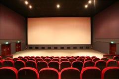 Empty cinema auditorium. With screen Stock Photo