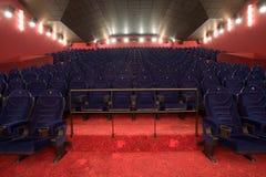 Empty cinema auditorium Royalty Free Stock Photo