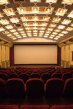 Empty cinema auditorium Royalty Free Stock Photos