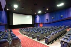 Free Empty Cinema Auditorium Stock Photo - 3748040