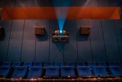 Empty Cinema Stock Image