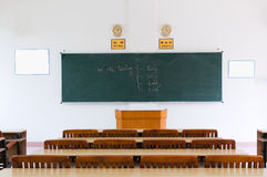 Empty Classroom Stock Photos