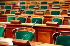 Free Empty Congress Hall Stock Photo - 46094610