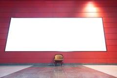 Empty frame for advertising Stock Photo