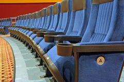 Empty Front Row Seats. Empty front row auditorium seats Royalty Free Stock Image