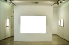 Empty gallery room Stock Image