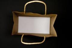 Free Empty Gift Bag Stock Photo - 17132530