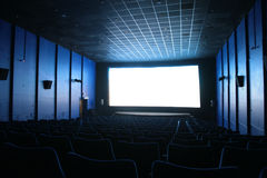 Empty hall of cinema Royalty Free Stock Photography