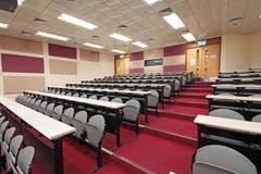 Empty hall for presentation Royalty Free Stock Images