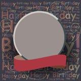 Empty Happy Birthday background or card. Royalty Free Stock Photo