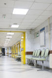 Empty hospital corridor Royalty Free Stock Images