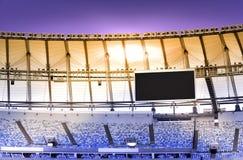 Empty Maracana stadium with electronic billboard Stock Photo