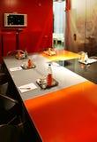 Empty meeting room Royalty Free Stock Photo