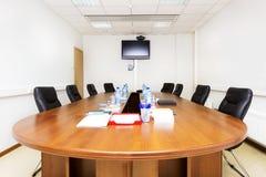 Empty meeting room. Royalty Free Stock Photo