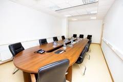 Empty meeting room. Stock Photo