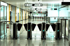 Empty metro entrance Royalty Free Stock Images