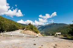 Empty mountain road in Svaneti. Georgia Royalty Free Stock Image