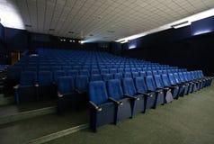 Empty movie theater Royalty Free Stock Photo