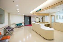 Empty nurses station Royalty Free Stock Images