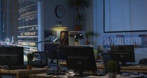 Empty office at night. Medium shot of empty office at night royalty free stock photos