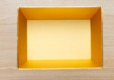 Empty open square box Stock Photo