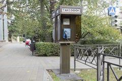 Empty payphone box Royalty Free Stock Image