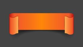 Empty ribbon vector icon. Blank sticker label on black backgroun Royalty Free Stock Photography