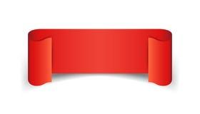 Empty ribbon vector icon. Blank sticker label on white backgroun Royalty Free Stock Photo