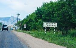 Empty road near Issyk-Kul lake Royalty Free Stock Images