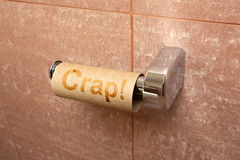 Empty roll of toilet paper Stock Photography