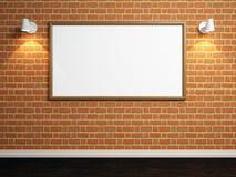 empty room Απεικόνιση αποθεμάτων