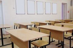 Empty school class Royalty Free Stock Photos