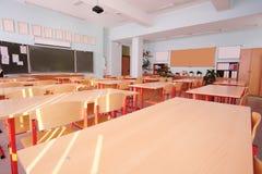Empty school class