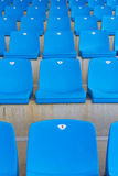 Empty seats Stock Photography