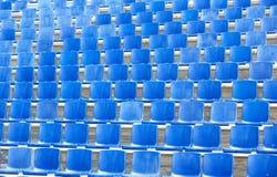 Empty seats Stock Photography